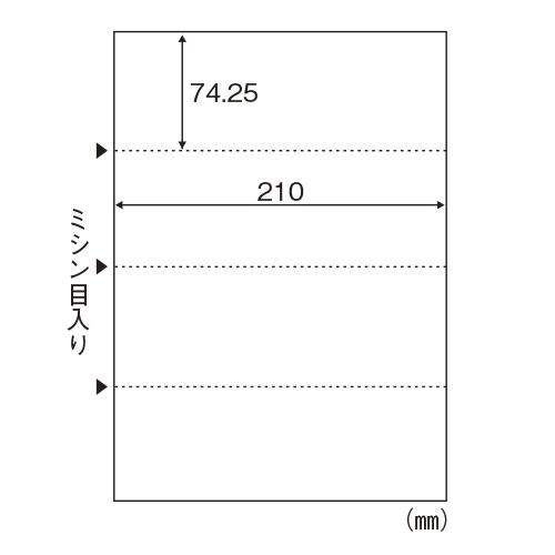 【まとめ買い10個セット品】 マルチプリンタ帳票 A4判4面 白紙タイプ FSC2106Z 【メイチョー】