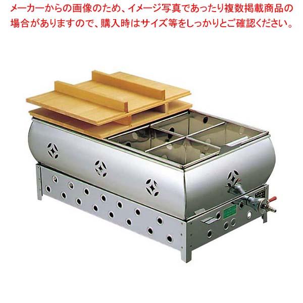 【まとめ買い10個セット品】EBM 18-8 おでん鍋 尺5(45cm)LP【 加熱調理器 】 【メイチョー】