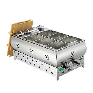 EBM 18-8 燗付 おでん鍋 6ッ仕切 LP【プロパン 人気おでん鍋 業務用おでん鍋 おでん鍋 おでん保温庫 おでん保温器 おでん保温機 おでん保温ケース鍋 おでんウォーマー仕切りタイプ 】 メイチョー