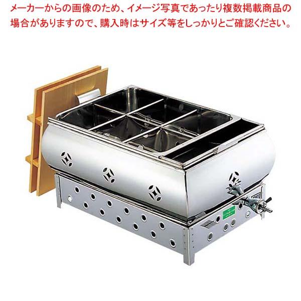 江部松商事 / EBM 18-8 湯煎式 おでん鍋 尺5(45cm)13A【 加熱調理器 】 【メイチョー】
