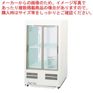 パナソニック 冷蔵ショーケース SMR-M92NB 600×550×1080mm 壁ピタタイプ【 業務用 冷蔵ショーケース 業務用ショーケース 業務用冷蔵庫 】【 メーカー直送/後払い決済不可 】【PFS SALE】