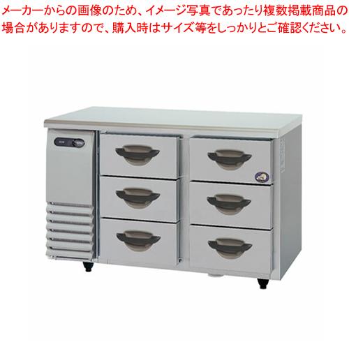 パナソニック ドロワー 冷蔵庫 SUR-DK1261-3 1200×600×800mm【 横型冷蔵庫 コールドテーブル 業務用冷蔵庫 ショーケース 業務用 冷蔵庫 】【 メーカー直送/後払い決済不可 】メイチョー【PFS SALE】
