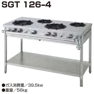 ガステーブル SGT126-4 メイチョー