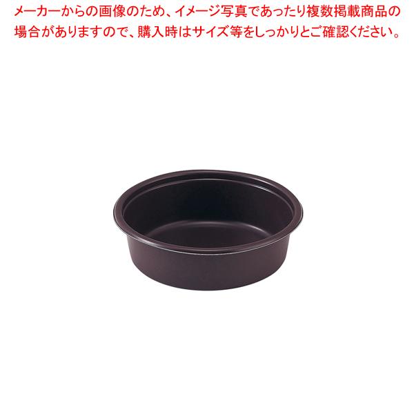 新IFトレー 丸型 110[110個入] 【 業務用 】 【 送料無料 】 メイチョー