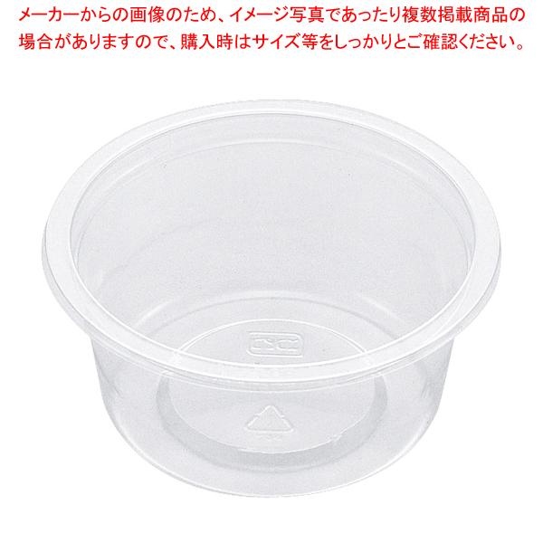 【まとめ買い10個セット品】AP-丸カップ 99 本体[100入] 【 業務用 】 メイチョー