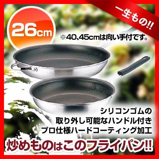 【まとめ買い10個セット品】フライパンアルミ セレクト TKG 26cm メイチョー