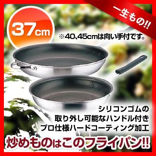 【まとめ買い10個セット品】フライパンアルミ セレクト TKG 37cm メイチョー