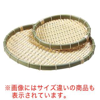 【まとめ買い10個セット品】樹脂 身竹丸ざる 30号