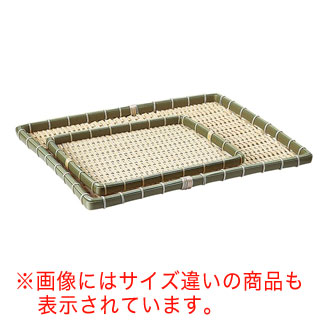 【まとめ買い10個セット品】樹脂 身竹角長カゴ 浅 23号 メイチョー