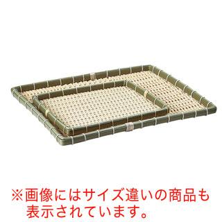 【まとめ買い10個セット品】樹脂 身竹角長カゴ 浅 30号 メイチョー