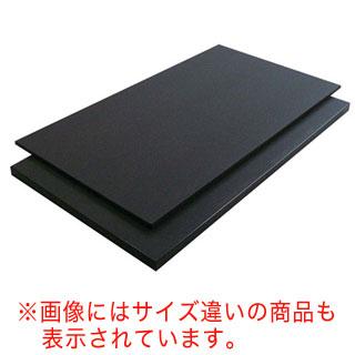 【まとめ買い10個セット品】『 まな板 黒 業務用 550mm 』ハイコントラストまな板 K2 550×270×10mm【 メーカー直送/代引不可 】