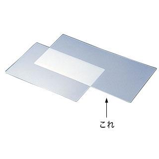 『 まな板 業務用 家庭用 使い捨て 600mm 』住友 使い捨てまな板 [100枚入] 600×300mm