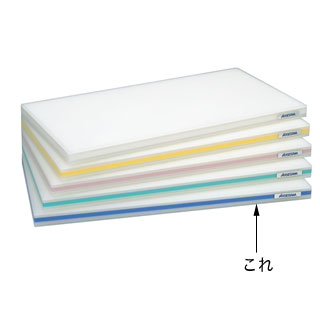 『 まな板 業務用 800mm 』ポリエチレン・おとくまな板4層 800×400×H30mm 青【 メーカー直送/代引不可 】