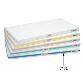『 まな板 抗菌 業務用 600mm 』抗菌ポリエチレン・おとくまな板4層 600×300×H30mm 青【 メーカー直送/代引不可 】
