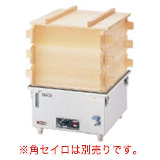 『 電気蒸し器 』電気蒸し器 M-22【 メーカー直送/後払い決済不可 】