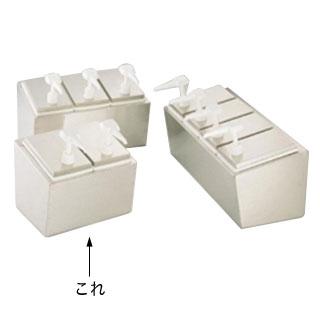 『 調味料入れ 容器 ディスペンサー 』エコノミーポンプディスペンサー 2連 38502