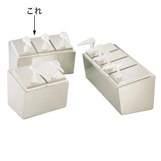 『 調味料入れ 容器 ディスペンサー 』エコノミーポンプディスペンサー 3連 38503