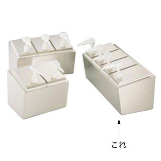 『 調味料入れ 容器 ディスペンサー 』エコノミーポンプディスペンサー 4連 38504