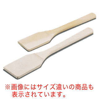【まとめ買い10個セット品】木製 角スパテル[ホウ]57cm メイチョー
