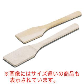 【まとめ買い10個セット品】木製 角スパテル[ホウ]105cm メイチョー