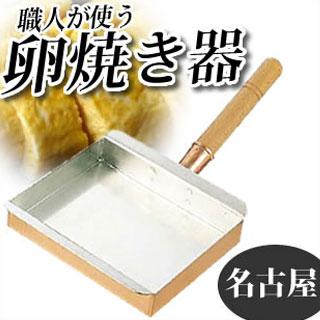 『 玉子焼 銅 』業務用 SA銅製 玉子焼器 名古屋型 21cm
