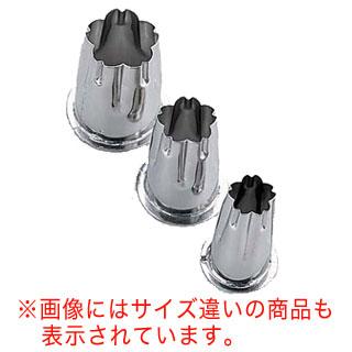 【まとめ買い10個セット品】SA18-8ツバ付抜型 桜 大