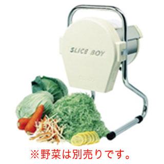 『 万能調理機 ツマキリ 』スライスボーイ MSC-90