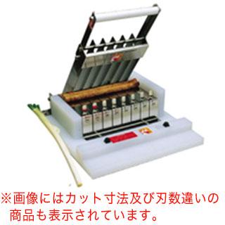 『 万能調理機 皮むき 』定尺カッター カット寸法4cm【 メーカー直送/代金引換決済不可 】