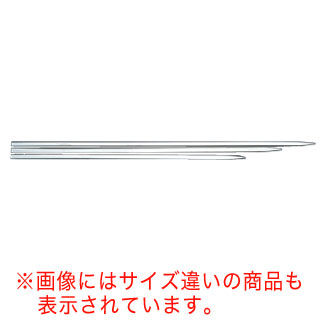 【まとめ買い10個セット品】SA18-0平魚串(20本組) 510mm