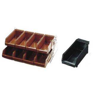 『 カトラリーボックス オーガナイザー 』SAスタンダード オーガナイザー 2段4列[8ヶ入]ブラック
