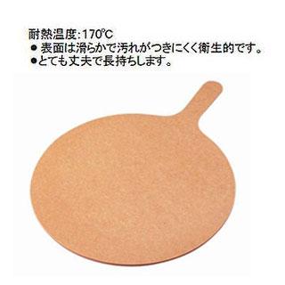 【 ピザ皿 】リード ピザサービングボード SB-2227 22インチ 【 業務用 】 【20P05Dec15】 メイチョー