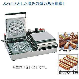『 焼き物器 ワッフルベーカー 』ワッフルベーカー ST-1