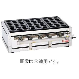 『 たこ焼き器 ガス たこ焼き 』大だこ焼器 18穴 ETL-184 LPガス【 メーカー直送/後払い決済不可 】