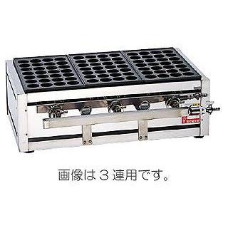 『 たこ焼き器 ガス たこ焼き 』関西式たこ焼器 28穴 ET-284 都市ガス【 メーカー直送/後払い決済不可 】