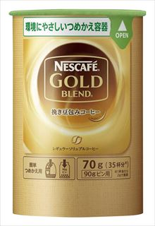 バリスタ エコ&システムパック ゴールドブレンド 70g24入 メイチョー