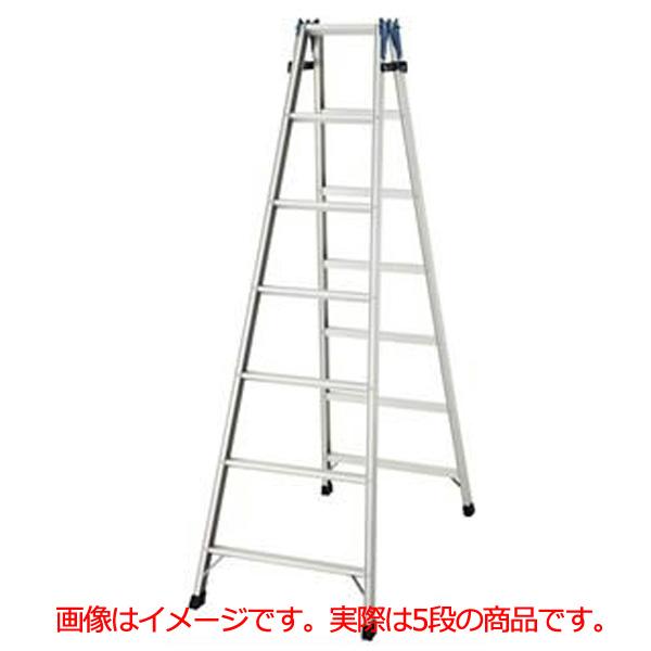 梯子兼用脚立 RD型 RD2.0-15 メイチョー