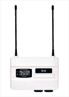 特定小電力トランシーバー用 中継器(屋内用)FTR-400 メイチョー