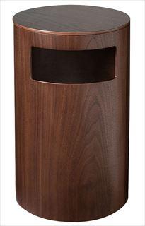 木製 テーブル&ダストボックス 990WN ウォールナット メイチョー