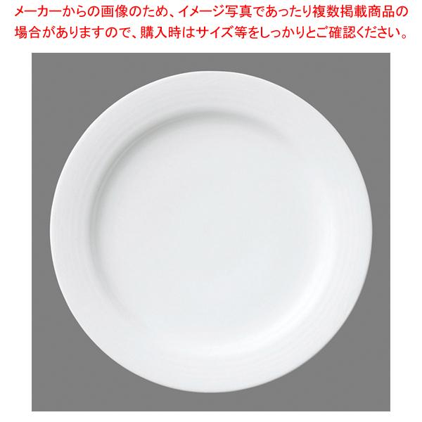 アークティックWH 91505/4000 29.5cmプレート(4枚入) 【 メーカー直送/代引不可 】 【メイチョー】