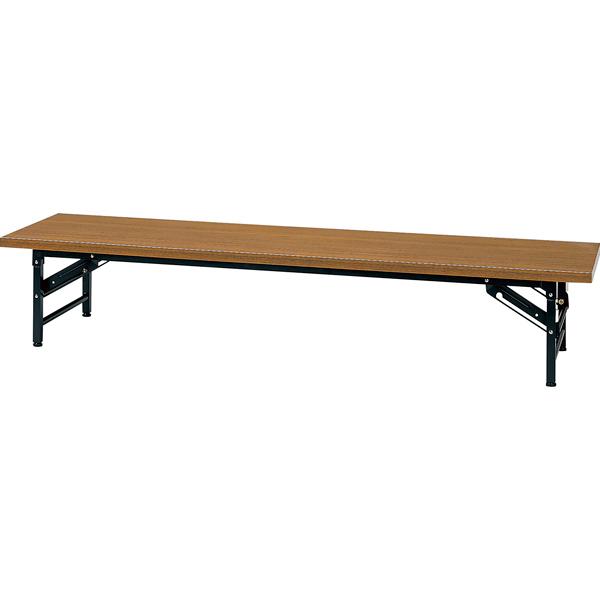 ミーティングテーブル ロータイプ チーク KL1860NT 【 メーカー直送/代引不可 】 【メイチョー】
