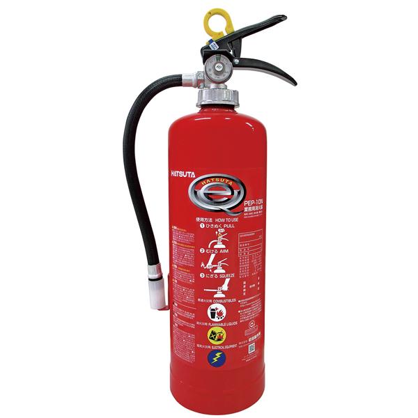 バーストレス ABC消火器(粉末) PEP-10N(蓄圧式) 【メイチョー】
