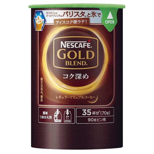 バリスタ エコ&システムパック(24入) Gブレンドコク深め110g 【メイチョー】
