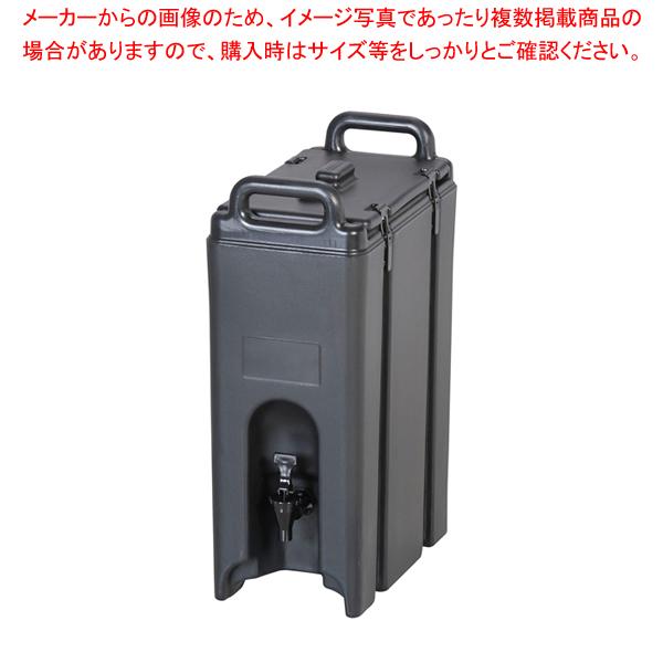 キャンブロ ドリンクディスペンサー 500LCD ブラック 【メイチョー】