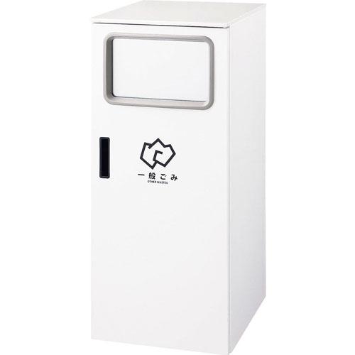 リサイクルボックス カウンタータイプ A 一般ごみ 【メイチョー】