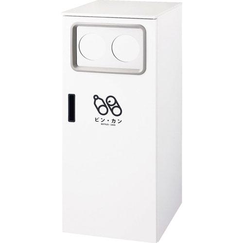 リサイクルボックス カウンタータイプ B ビン・カン 【メイチョー】