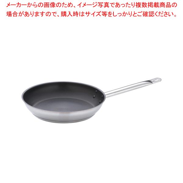 TKG PRO(プロ)エクスカリバー フライパン 28cm【メイチョー】【フライパン IH IH対応】