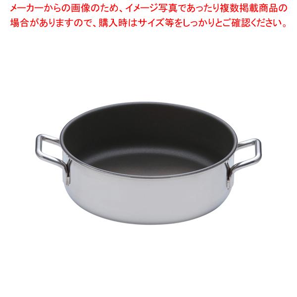 SAパワー・デンジ アルファ 外輪鍋 24cm(蓋無)【 両手鍋 IH IH対応 】 【メイチョー】