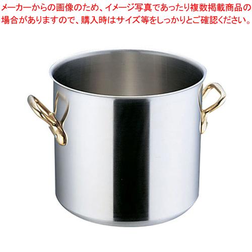 当店在庫してます! SAスーパーデンジ 寸胴鍋(蓋無) 48cm【メイチョー】【 寸胴鍋 】, BIGJOHNJEANS 7af6be16