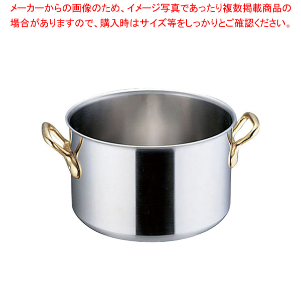 SAスーパーデンジ 半寸胴鍋(蓋無) 33cm【メイチョー】【 半寸胴鍋 】