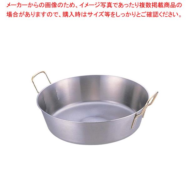 SAスーパーデンジ 揚鍋 36cm【 天ぷら鍋 天ぷら 鍋 揚げ鍋 IH対応 】 【メイチョー】